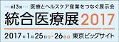 IMEC_健康メディア.png