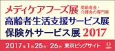 MCF&MCS_健康メディア.png