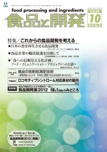 FP1210_HY1.jpg