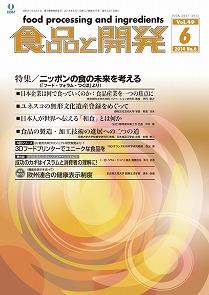 s-FP1406_HY1_72.jpg