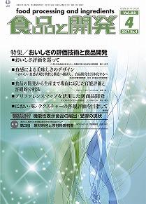 s-FP1704_h1.jpg