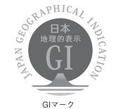 1592_GI.jpg