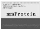 1593_mmprotein.jpg