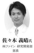 1593_senryaku.jpg