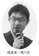 1594_nihonsoken.jpg