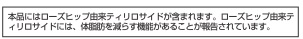 1610_label.jpg