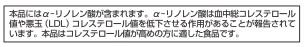 nippn_1609_2.jpg