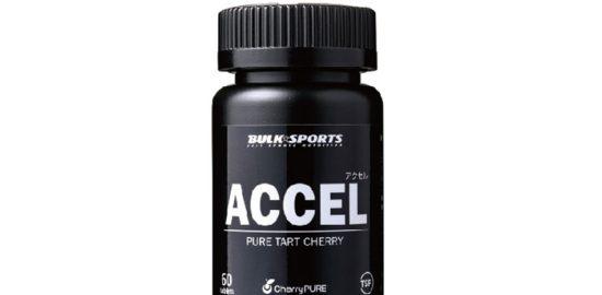 アクセルACCEL