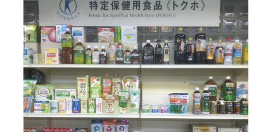 健康産業新聞1635B02b_UBMジャパン