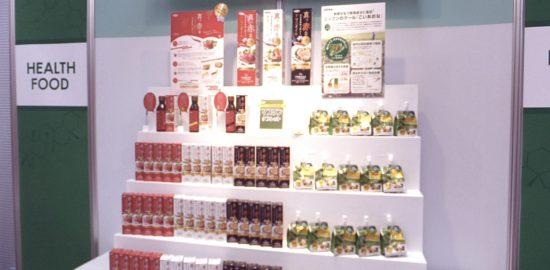 日本製粉、アスタキサンチン配合、「真っ赤なアマニオイル」を発表