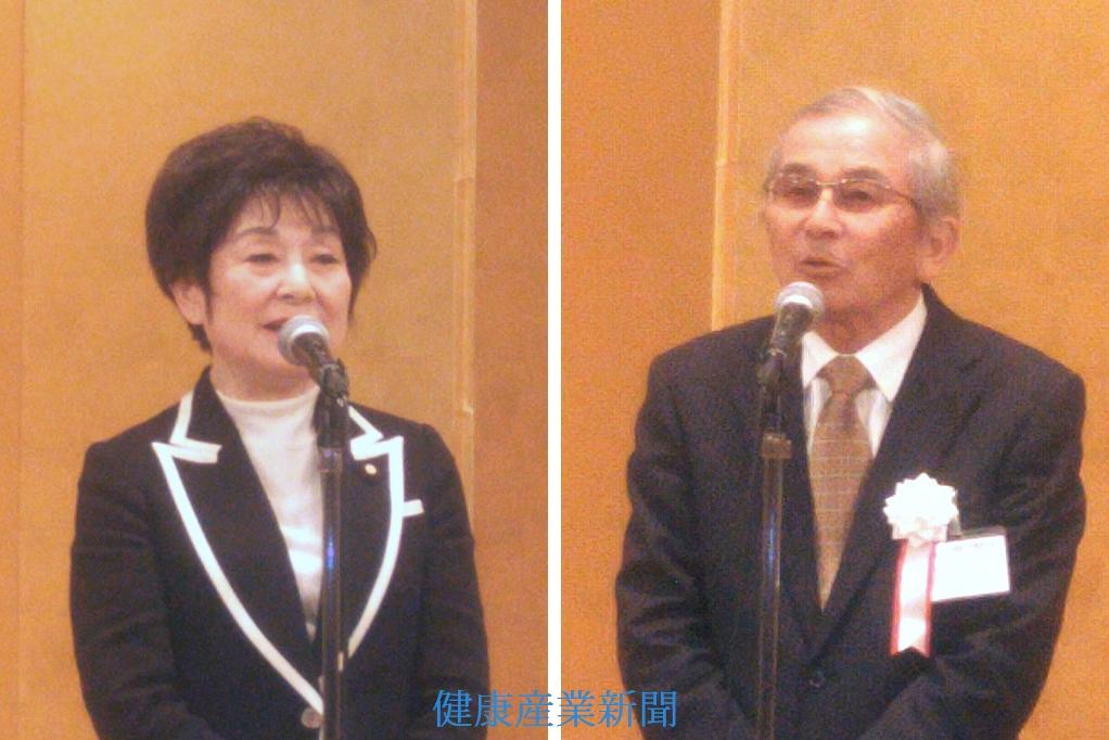 日健栄協、山東昭子会長(左)、下田智久理事長(右)