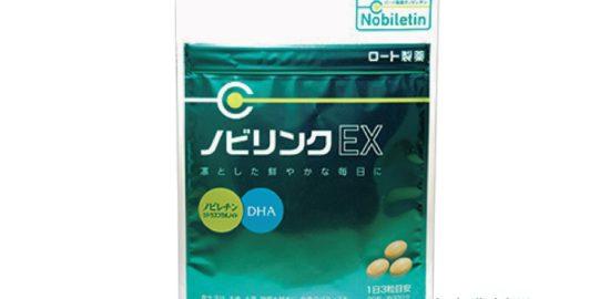 健康産業新聞_ノビリンクEX
