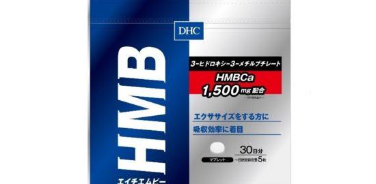DHC_HMB_健康産業新聞