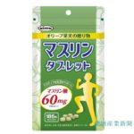 マスリンタブレット_日本製粉_健康産業新聞
