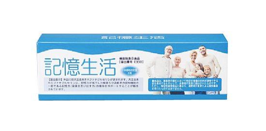 セニエ_記憶生活_健康産業新聞