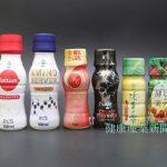 健康産業新聞1646_アピ