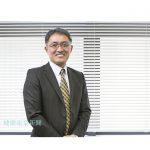 健康産業新聞1647号_三枝国際特許事務所_林雅仁03