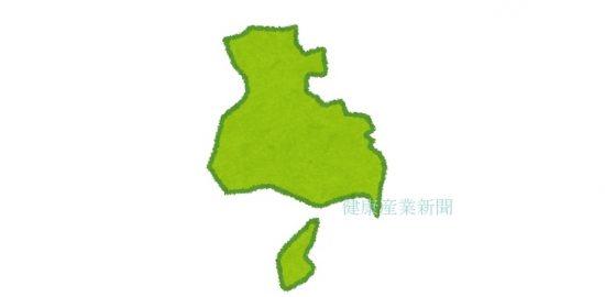 健康産業新聞1649_兵庫県