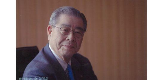 健康産業新聞165240日本コルマー会長