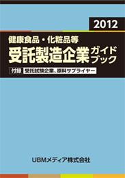 guidebook_mini.jpg