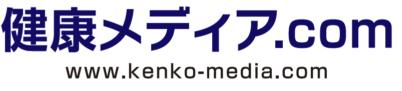UBMメディア株式会社